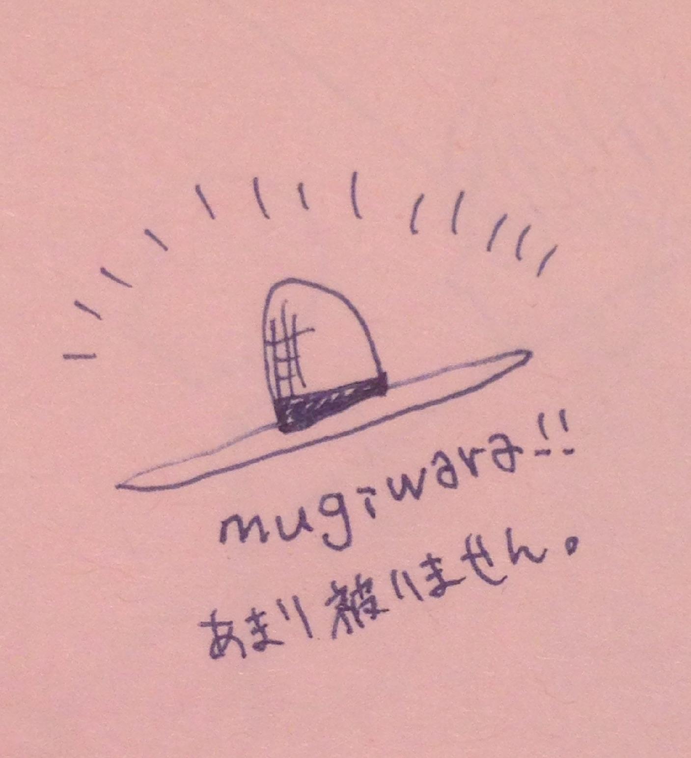 mugiwara!@摂理の味