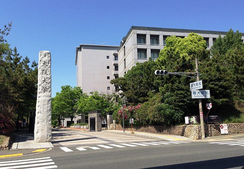 Osaka_university_toyonaka_main_entrance
