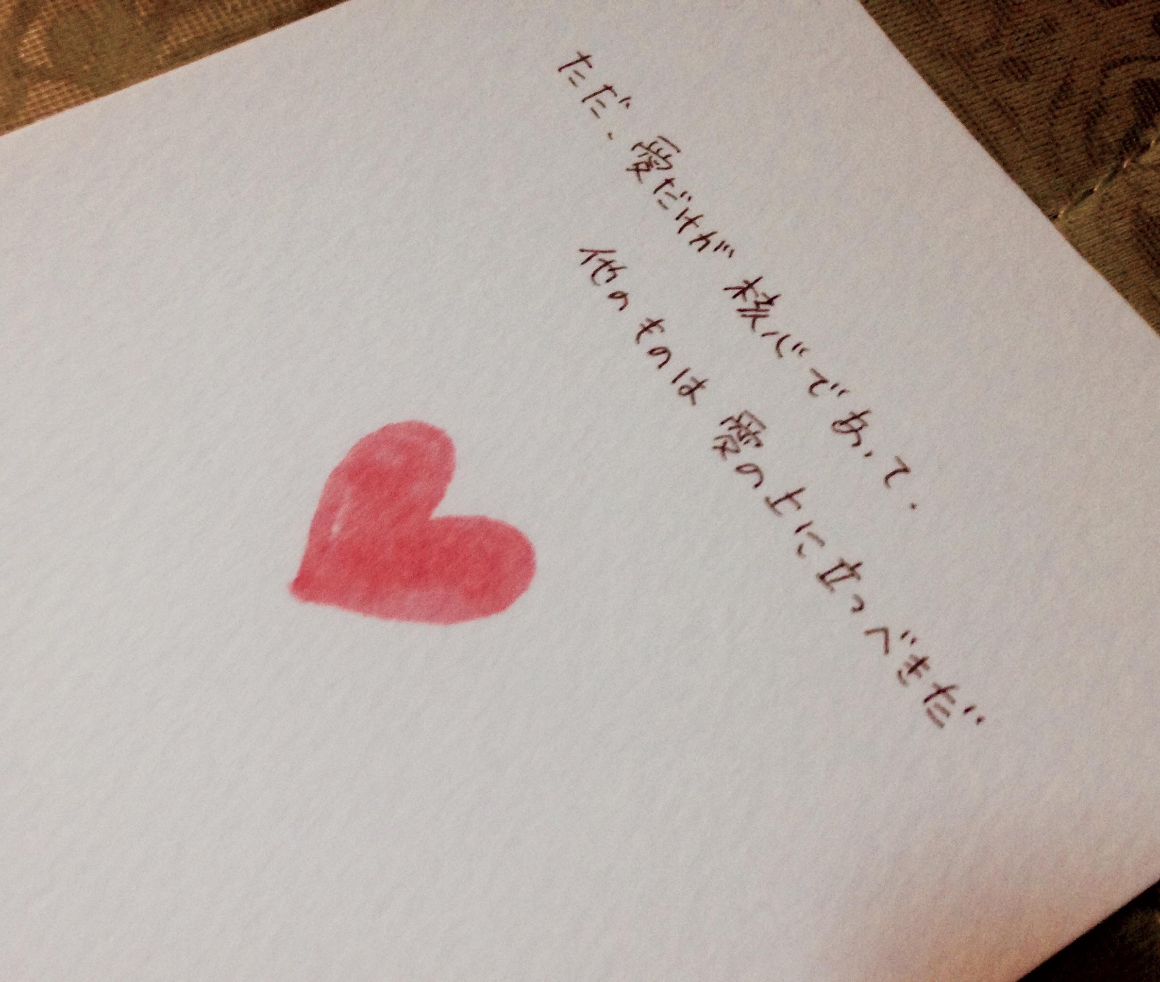 愛について考える、25歳@摂理の味