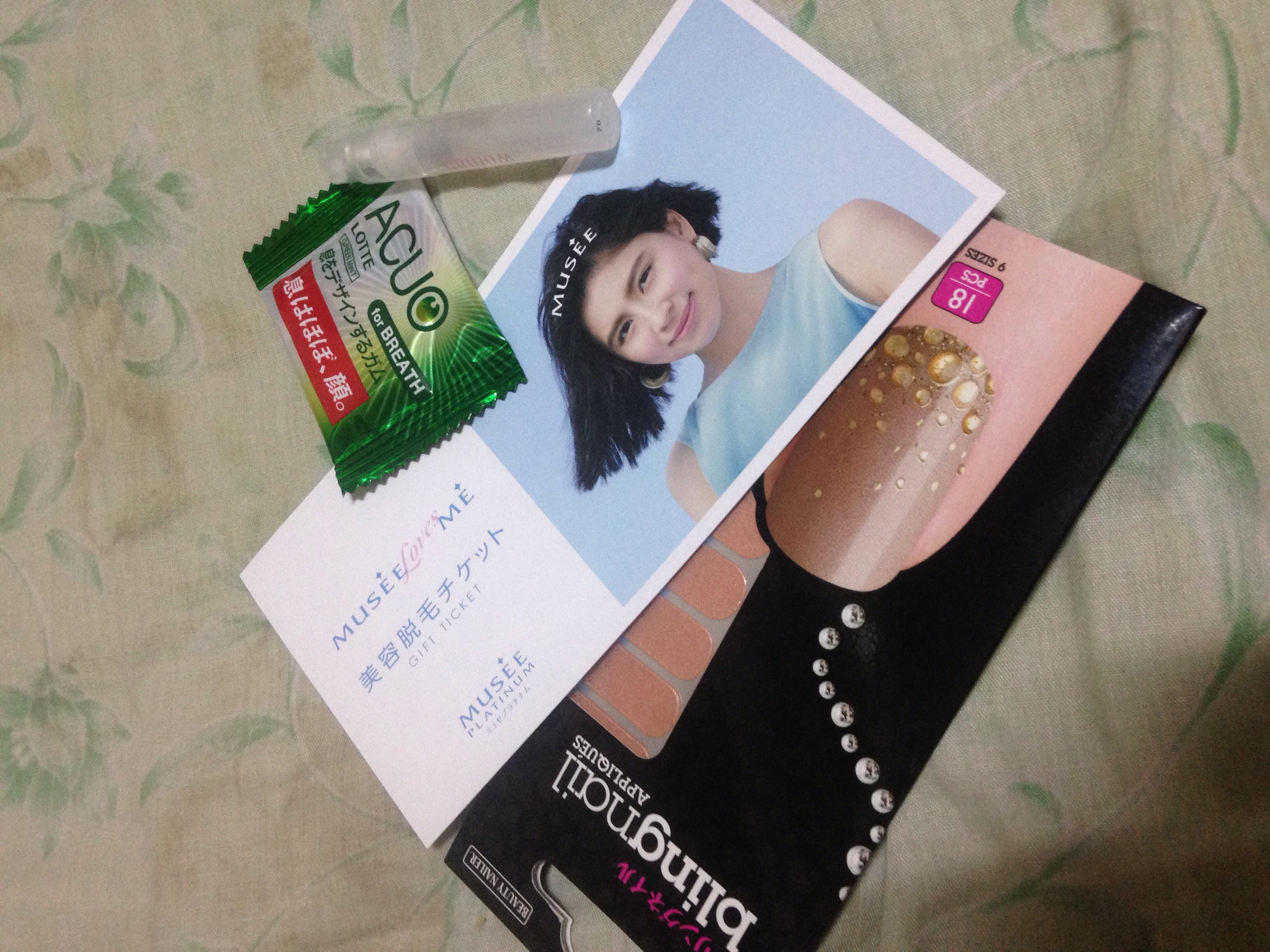 天からの女子力グッズプレゼント@摂理の味