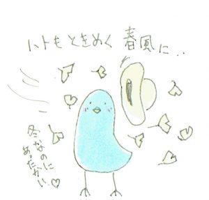 CCF20151212_0001