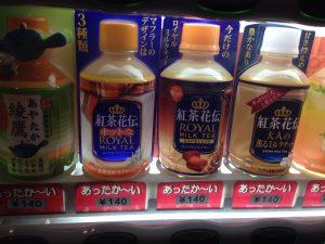 紅茶花伝のパフォーマンス高いなぁ。同じミルクティーなのに、3種類も。。@摂理の味