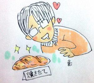 塩パン大好き@摂理の味