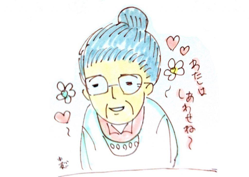 大好きなおばあちゃん@摂理の味
