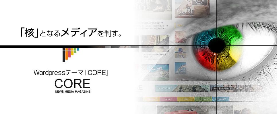 screencapture-design-plus1-tcd-w-tcd027-1480898436875