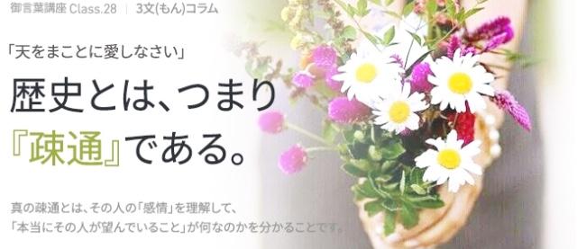 IMG_7895